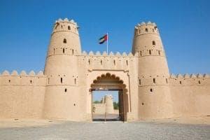 Abu Dhabi Holiday